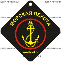 "Дезодорант ""Морская Пехота"""