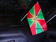 Флаг автомобильный Погранвойска (12Х18см)