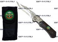 Нож выкидной ДШМГ ПВ