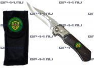 Нож выкидной ПВ
