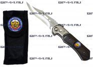 Нож выкидной 137 гв.ПДП