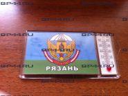 Магнит-термометр 137 гв.ПДП Рязань