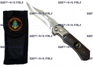 Нож выкидной Каспийская флотилия МП