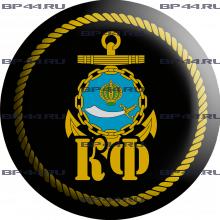 Наклейка 3D мини Каспийская флотилия