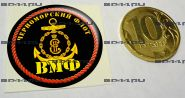Наклейка 3D средняя Черноморский флот ВМФ