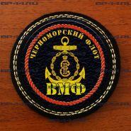 Шеврон Черноморский флот ВМФ