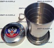 Стакан складной ДНР