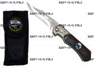 Нож выкидной 11 Дивизия ПЛА СФ