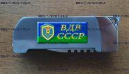 Зажигалка-нож ВДВ СССР