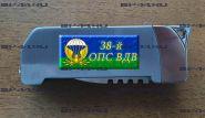 Зажигалка-нож 38 ОПС ВДВ