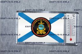 Магнит-термометр Каспийская флотилия ВМФ