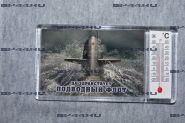 Магнит-термометр Подводный флот