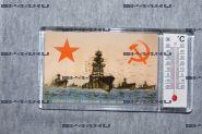 Магнит-термометр Мощный ВМФ СССР