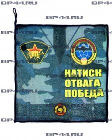 """Полотенце 6 ОСН """"Витязь"""""""