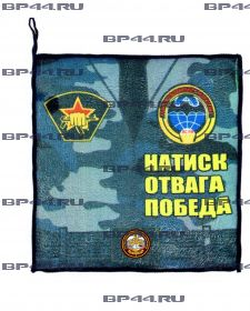 "Полотенце 16 ОСН ""Скиф"""