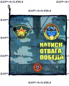 Полотенце Восточный округ ВВ