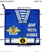 Полотенце Балтийский флот ВМФ
