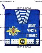 Полотенце Подводный флот России