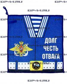 Полотенце 18 Дивизия ТРПК СН