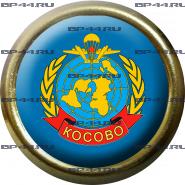 Фрачник Миротворцы ВДВ Косово