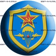 Наклейка 3D мини ВДВ СССР