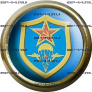 Фрачник ВДВ СССР