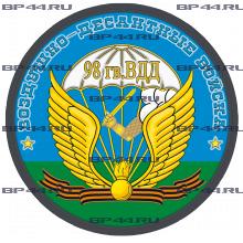 Наклейка 98 гв. ВДД (круг)