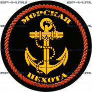 Наклейка Морская Пехота
