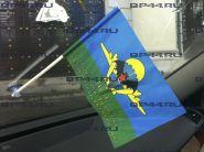 Флаг автомобильный 16 ОБр СпН (12Х18см)