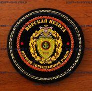 Шеврон 1 Укрепрайон МП