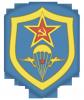 Атрибутика СССР