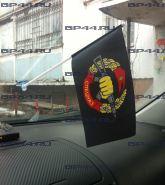 Флаг автомобильный Спецназ ВВ (12Х18см)