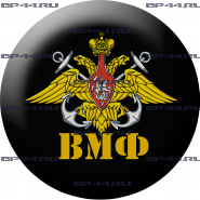 Наклейка 3D мини Военно-морской флот