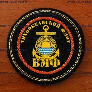 Шеврон Тихоокеанский флот ВМФ