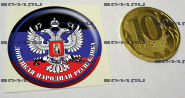 Наклейка 3D средняя ДНР