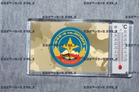 "Магнит-термометр 345 гв.ОПДП ""Роза ветров"""