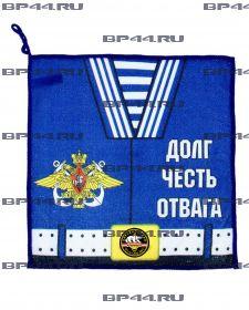 Полотенце 61 ОБр МП