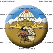 Наклейка  3D мини 21 ОДШБр (ОВДБр)